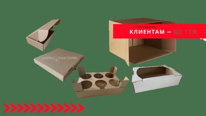 Производство_гофротары Пермь